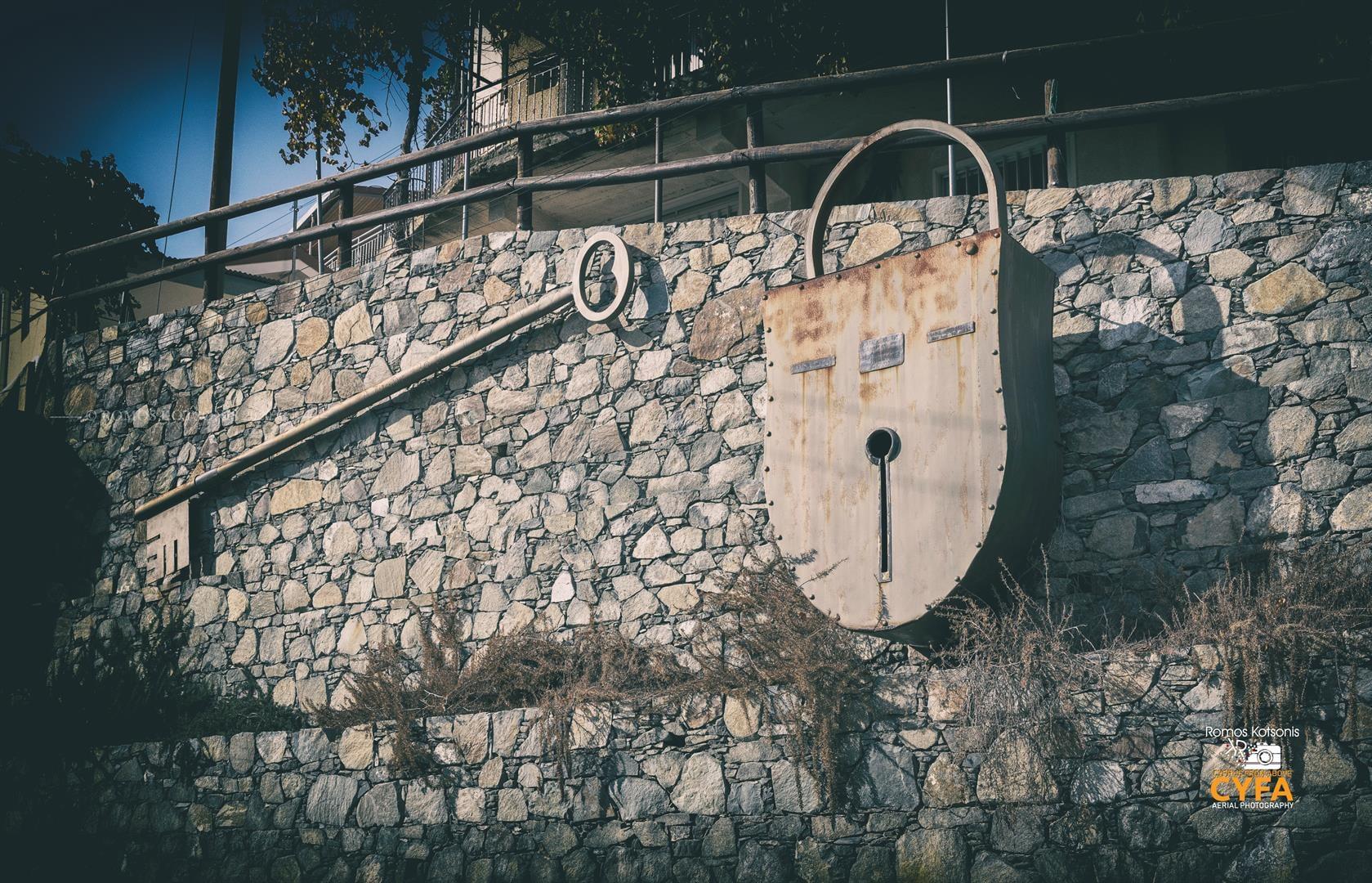 Η μεγαλύτερη κλειδαριά της Κύπρου είναι κάπου στην Πιτσιλιά!