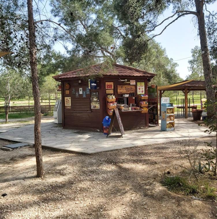 Ανακοίνωση του Τμήματος Δασών για τα περίπτερα στα Εθνικά Πάρκα