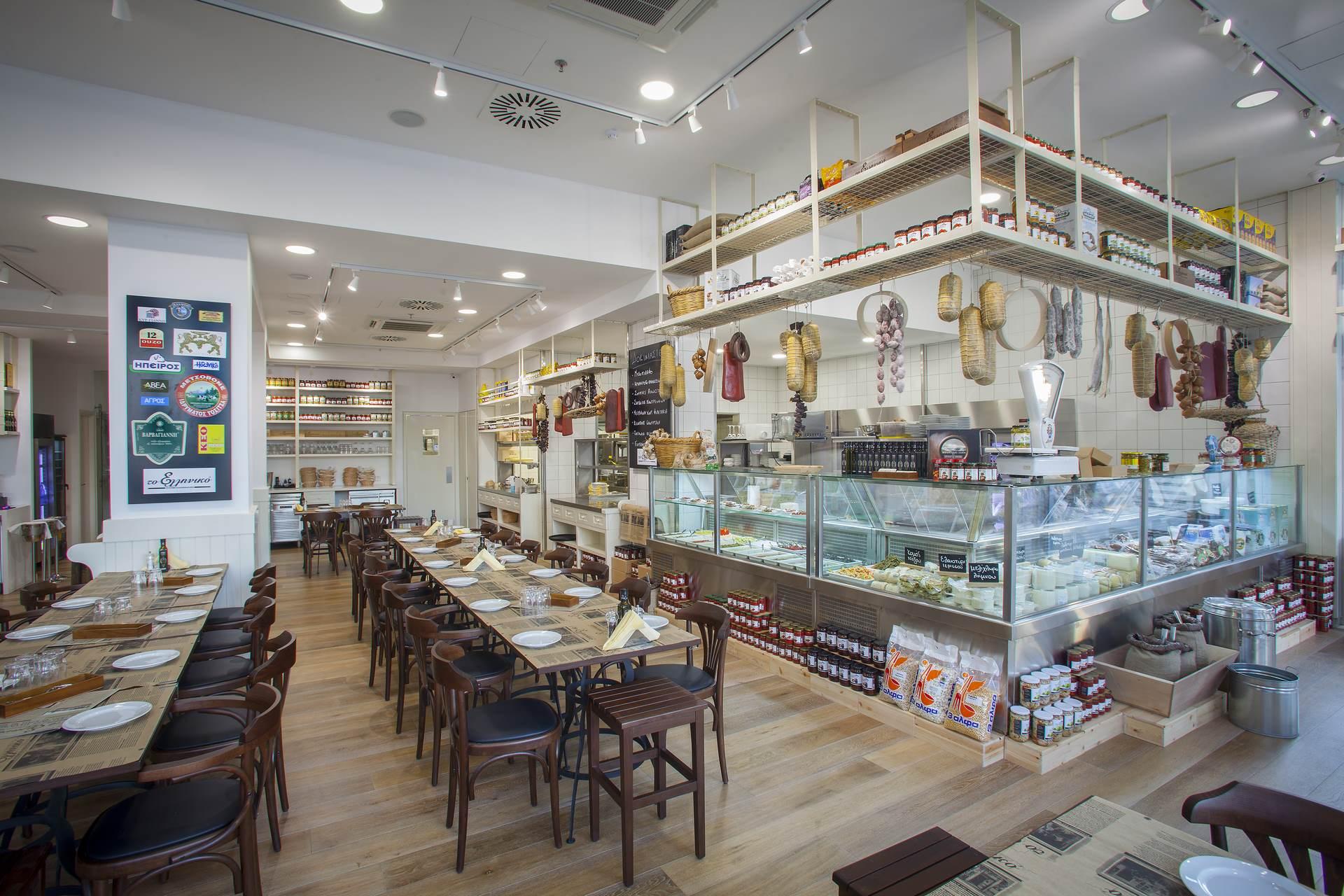 Οι γεύσεις του Ελληνικού εμπλουτίζονται με τα πιάτα της ημέρας