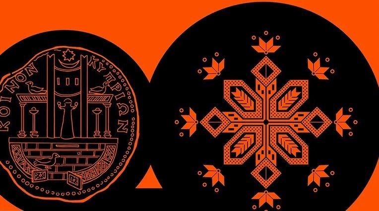 3ο Φεστιβάλ Αρχαιολογικού, Εθνογραφικού και Ιστορικού Ντοκιμαντέρ Κύπρου