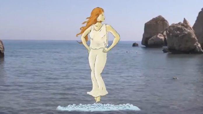 Ευρωπαϊκή διάκριση στα Κούκλια για ανάδειξη του Μύθου της Αφροδίτης στην Πέτρα του Ρωμιού