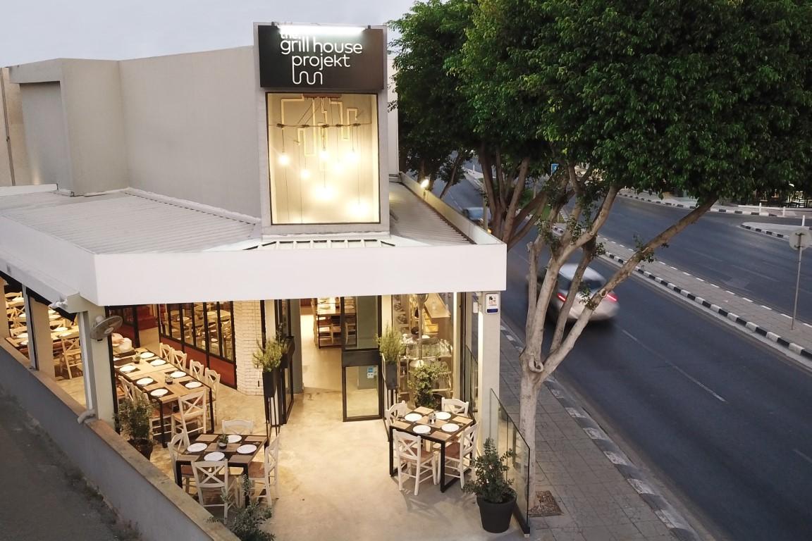 Το εναλλακτικό Grill House Boutique της Λεμεσού